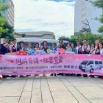 守護中市弱勢兒少 國際同濟會台灣總會捐車捐款