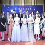 第32屆亞洲小姐  台灣選拔賽揭開序幕