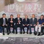 林清汶觀點:一百年市長群聚,柯文哲的「上智」之舉