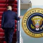 川普政府又「退群」! 美國正式退出《開放天空條約》