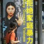 甜美網紅直播時竟遭前夫當場縱火身亡!引爆中國反家暴討論