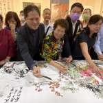 國際藝術聯展  展現新北市藝術之美化危機為轉機