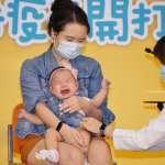 呼籲接種流感疫苗!陳時中「率先挨針」喊:能降新冠重症風險