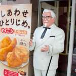 阪神虎隊35年無緣總冠軍,竟是肯德基爺爺的詛咒?揭日本棒球界最詭異都市傳說