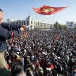 吉爾吉斯政局動盪:親中親俄總統被轟下台 中國「一帶一路」烏雲籠罩