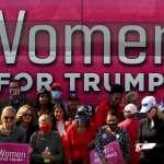 美國總統大選在即,「深紅德州」會因為女性選民變天嗎?