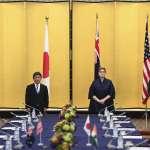 印太戰略的日印角色》日本以美日同盟為核心 印度不打「台灣牌」反制中國