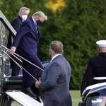 美國十月驚奇》川普若病重,全球「搗亂者」不會放過黃金機會