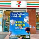 便利商店將告別24小時營業?日本公平交易委員會開第一槍:強制加盟店24小時營業可能違法