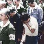 世界時光走廊》太平洋戰爭勝利75周年紀念特輯(8):大日本帝國的崩解