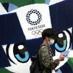 疫情衝擊東京奧運》紐約時報稱可能被迫取消 日本政府重申做好防疫辦到底