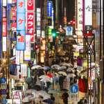 華爾街日報》疫情下銷售額不降反升!中國經濟反彈帶動日本企業