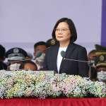 觀點投書:民進黨帶衰台灣,蔡英文把台灣逼向戰爭邊緣