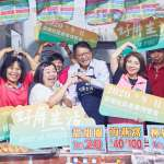 國慶嗨翻屏東 不出國也能大啖創意料理