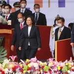 國慶演說》國民黨團提「台美復交」、六都首長一致對外 蔡總統:跨黨派合作,團結表達立場