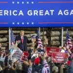 美國總統大選在即市場多空角力 北富銀教戰美股「關鍵十月天」的因應之道