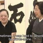 唐氏症書法家揮毫祈願:金澤翔子贈字法隆寺「以和為貴」,盼新冠疫情早日平息