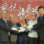 西田社捐贈社藏布袋戲文物 交大接棒傳承藝術文化