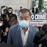 香港警方再突襲辦公室 黎智英:完全不符合法治精神