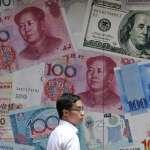 蔡宏政專欄:中國債務驅動經濟發展的危機