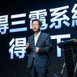 鴻海劉揚偉:2021上半年景氣佳,電動車市況「會非常好!」