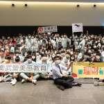 永豐銀行連續兩年贊助衛武營「藝企學-美感教育計畫」