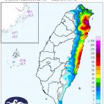 熱帶擾動與東北風共伴效應 吳德榮:21日留意大雨!