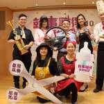 新北職訓成果展24登場   五大展區宣示幸福「抵家」