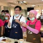 探訪旗山社區農村再生  陳其邁鼓勵青年返鄉
