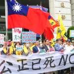 「蔡政府太低估台灣人智慧!」游盈隆警告硬關中天將重演這年慘況
