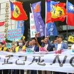 汪志雄觀點:台灣民主的荒謬與愚蠢,看得到盡頭嗎?