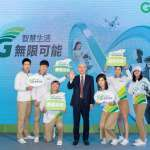 亞太電信5G正式啟動  推動共頻共網、開創新局