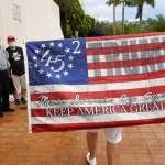 「社會主義者曾奪走我們的一切」她是拉丁裔移民,也是川普死忠支持者