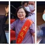 台灣民意基金會民調》民眾最反感政治人物是他!馬英九、韓國瑜、蔡英文都輸了