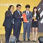首屆交通盃辯論賽東吳大學奪冠 林佳龍:表現不輸立法委員