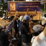 不住泰國的泰王》拉瑪十世長年滯留海外「遠端治國」、奢華度假 德國恐下逐客令?