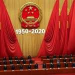 中國製造2025不夠看,2035願景更上層樓?中共五中全會:中國年度政治大戲的可能看點