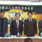 台灣民意基金會民調》過半民眾不樂見中天關台 施正鋒:鬼才信沒政治介入
