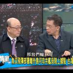提「共軍登陸就投降」遭綠營罵翻 沈富雄嗆:要叫我台奸?請便!