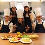 永豐銀行與身障朋友透過分組廚藝競賽共同合作、了解彼此的差異
