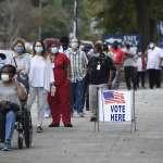 2020美國大選》南方州變天?黑人選民成選戰關鍵,兩大原因影響他們投票