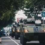 戰備周多地可直擊「野生甲車」 雲豹30機砲戰鬥車已非首都衛戍專利