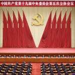 朱敬一專文:中國共產黨的雙重悲悼