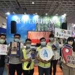 疫後臺灣最大旅展 中市府觀旅局攜手觀光公協會台北參展