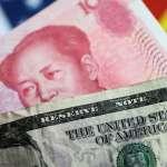 美國步步進逼,逼使中俄組成「金融聯盟」?BBC:歐亞兩強雙邊貿易繞開美元