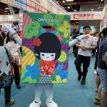 台北國際旅展熱鬧登場 富邦J POINTS卡祭高額回饋共襄盛舉