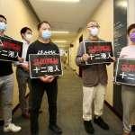 香港大抓捕!警方大舉拘提至少6名前、現任議員