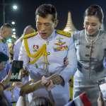 「泰國是妥協之地」王室改革示威持續延燒 泰王瓦吉拉隆功罕見向媒體發言:我們一樣愛他們!