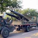 戰備周》不讓陸軍戰甲車搶鋒頭 四戰區防空飛彈、兩棲突擊車上路
