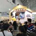 台北國際食品展 高雄拚最大場